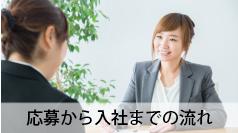 applicant_001